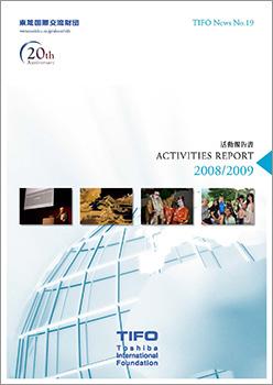 2008-2009 TIFO Activities Report