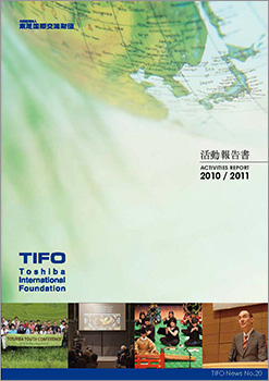 2010-2011 TIFO Activities Report