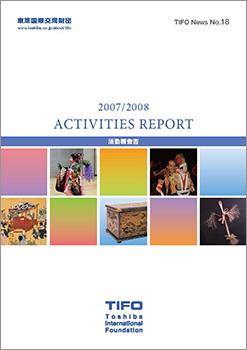 2007-2008 TIFO Activities Report
