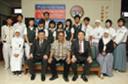 ガルン財団 (インドネシア)