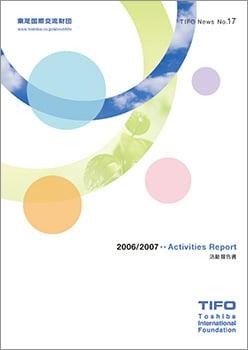 2006-2007 TIFO Activities Report
