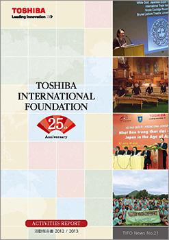 2012-2013 TIFO Activities Report
