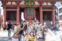社団法人日米協会