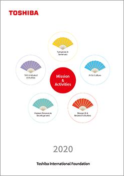 2020 TIFO Brochure