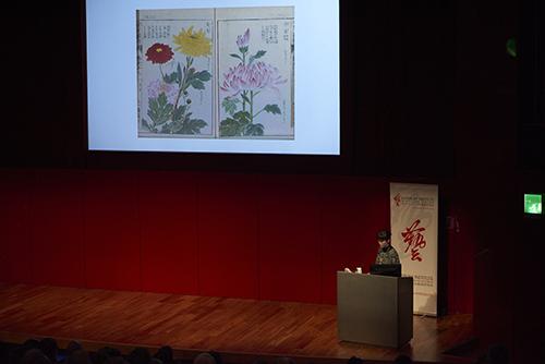Sainsbury Institute of Japanese Art and Culture, U.K.