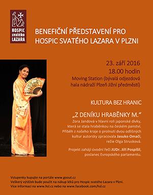 チェコ共和国・Muzika Judaika