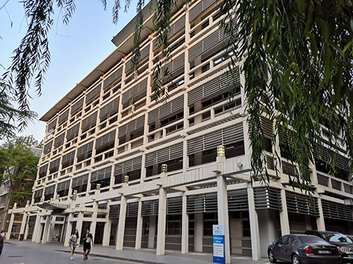 Beijing Center for Japanese Studies