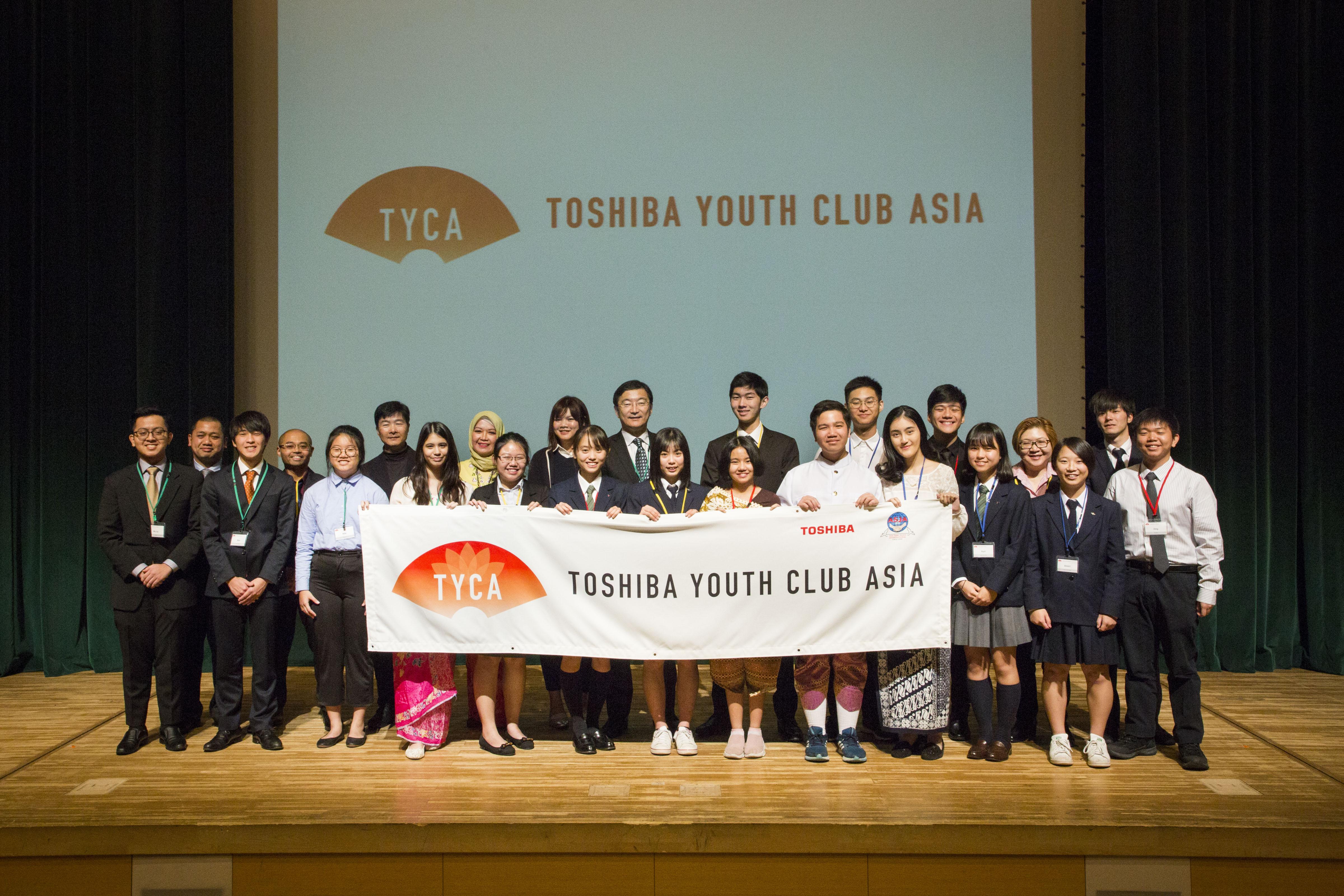 TYCA Vol.6