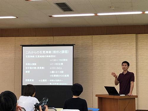 CODAMAプロジェクト(日本)