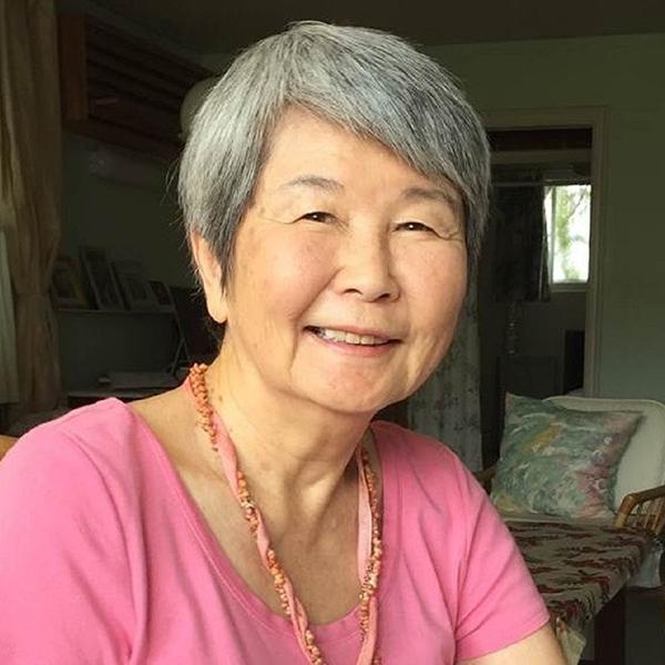 Dr. Harriet H. Natsuyama
