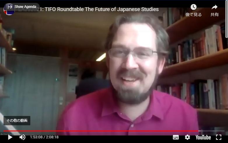 Dr. Aike Rots, Associate Professor, University of Oslo