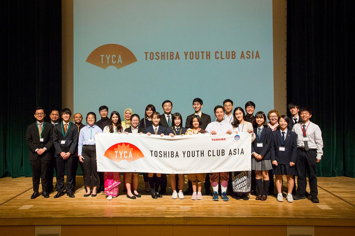 Toshiba Youth Club Asia (TYCA)