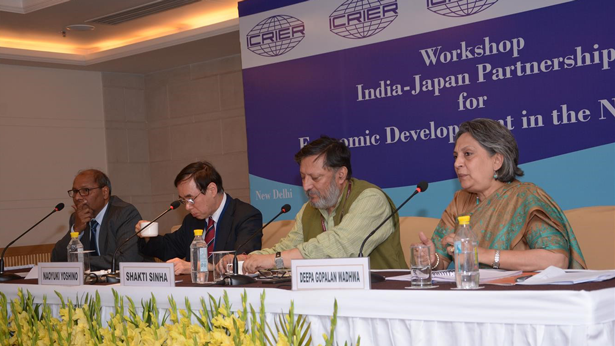 Indian Council for Research on International Economic Relations (ICRIER)