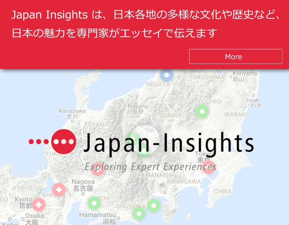 Japan-Insights