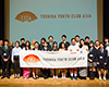 Toshiba Youth Club Asia Vol.6